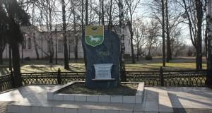 Памятник основателям города Данкова 1563 года – защитникам южных рубежей Московского государства