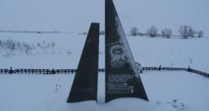 Памятник Герою России С.С. Осканову в д. Казельки Добринского района