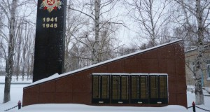 Памятник павшим в годы Великой Отечественной войны в посёлке Плавица