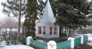 Памятник павшим в годы Великой Отечественной землякам в Митягино Лев-Толстовского района