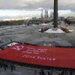 На Поклонной горе развернули Знамя Победы