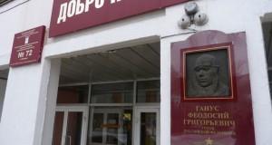 Мемориальная доска Герою России Феодосию Ганусу в Липецке: справедливость спустя десятилетия