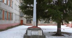 Памятник павшим в годы Великой Отечественной выпускникам школы № 1 в Лебедяни