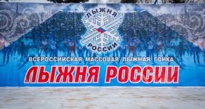 Участников «Лыжни России» на дистанциях Зимней Двориады можно будет узнать по георгиевским ленточкам