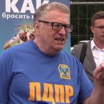 Владимир Вольфович, городки, начальный уровень