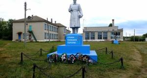 Памятник односельчанам с. Тайдаково Самарской области, погибшим в Великой Отечественной