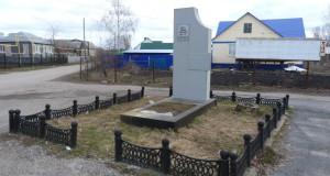 Памятник милиционеру В.Г. Мжачеву в Добринке