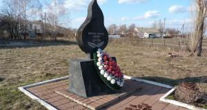 Памятник погибшим землякам в годы Великой Отечественной в Сафоново Добринского района