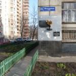 Мемориальная доска в честь пожарного Г.А. Кувшинова на ул. Московская в Липецке