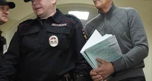 Национализировано состояние губернатора Сахалина