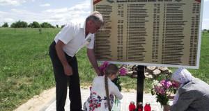 Памятник вдовам войны готовится к открытию в Дубровке Лебедянского района