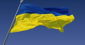 Иран активизирует сотрудничество с Украиной