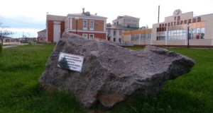Памятник павшим в годы Первой Мировой войны землякам в Усмани
