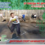 В Липецке начался ремонт асфальтового покрытия городошного стадиона им. А.В. Суворова