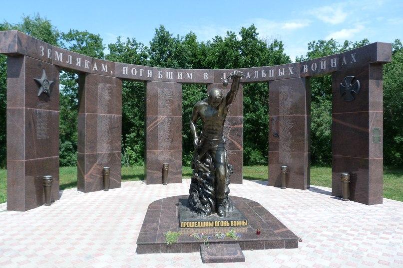 Памятник на Соколовой горе Саратова саратовцам, погибшим в локальных войнах и конфликтах