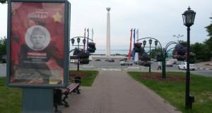 Обелиск Славы в Ульяновске