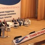 Всероссийское дворовое олимпийское движение и проект «Имена на обелисках»: Ульяновск
