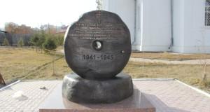 Памятник в Якутске погибшим в тылу в годы Великой Отечественной войны