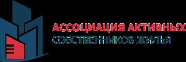 Тема дворового спорта — в повестке Всероссийского съезда Ассоциации активных собственников жилья