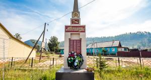 Бурятия присоединилась к проекту «Имена на обелисках»: памятник в Турке Прибайкальского района