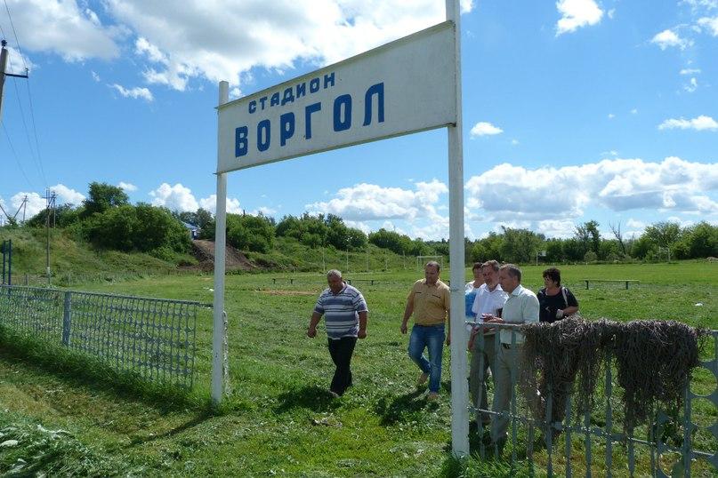 База дворового олимпийского движения «Воргол» в Елецком районе развивается в селе Казаки