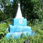 Братская могила советских воинов в селе Жерновное Долгоруковского района