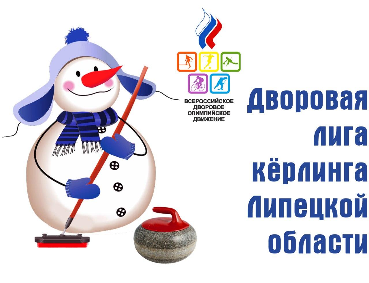 Ассоциация дворовых видов спорта приступает к созданию Всероссийских дворовых лиг по видам спорта