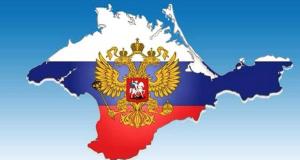 Республика Крым присоединилась к проведению Всероссийского Дня дворового спорта