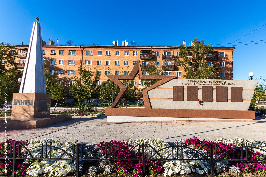 Проект «Имена на обелисках» в Бурятии: памятник павшим землякам в Гусиноозерске