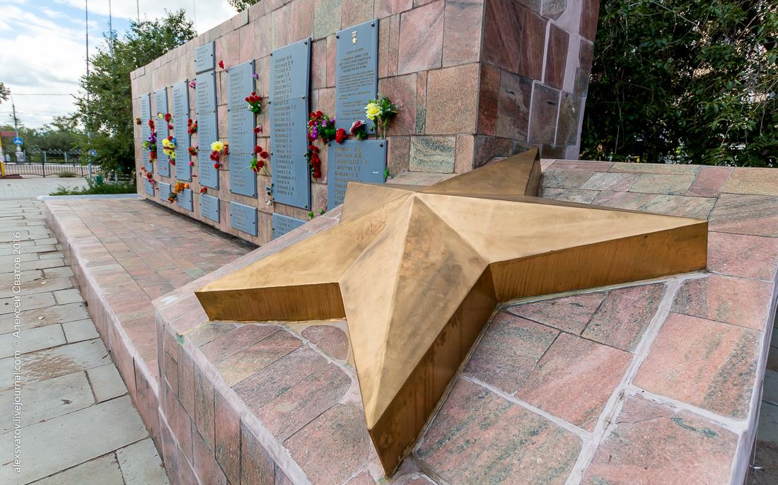 Мемориал павшим воинам Улан-Удэнского локомотиворемонтного завода