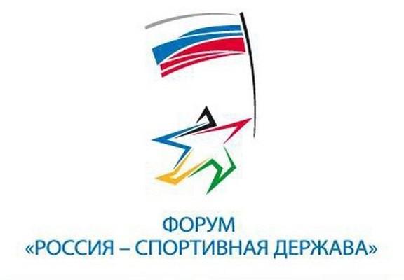 rossia_sport_dergava