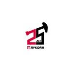 ООО «ЛУКОЙЛ-Черноземьенефтепродукт» — партнер Общероссийской Ассоциации дворовых видов спорта