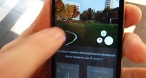 Рязань станет пилотным регионом по внедрению мобильного сервиса для занятий спортом