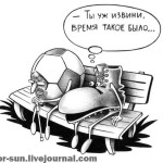 Спорт в липецкой области — свободное падение