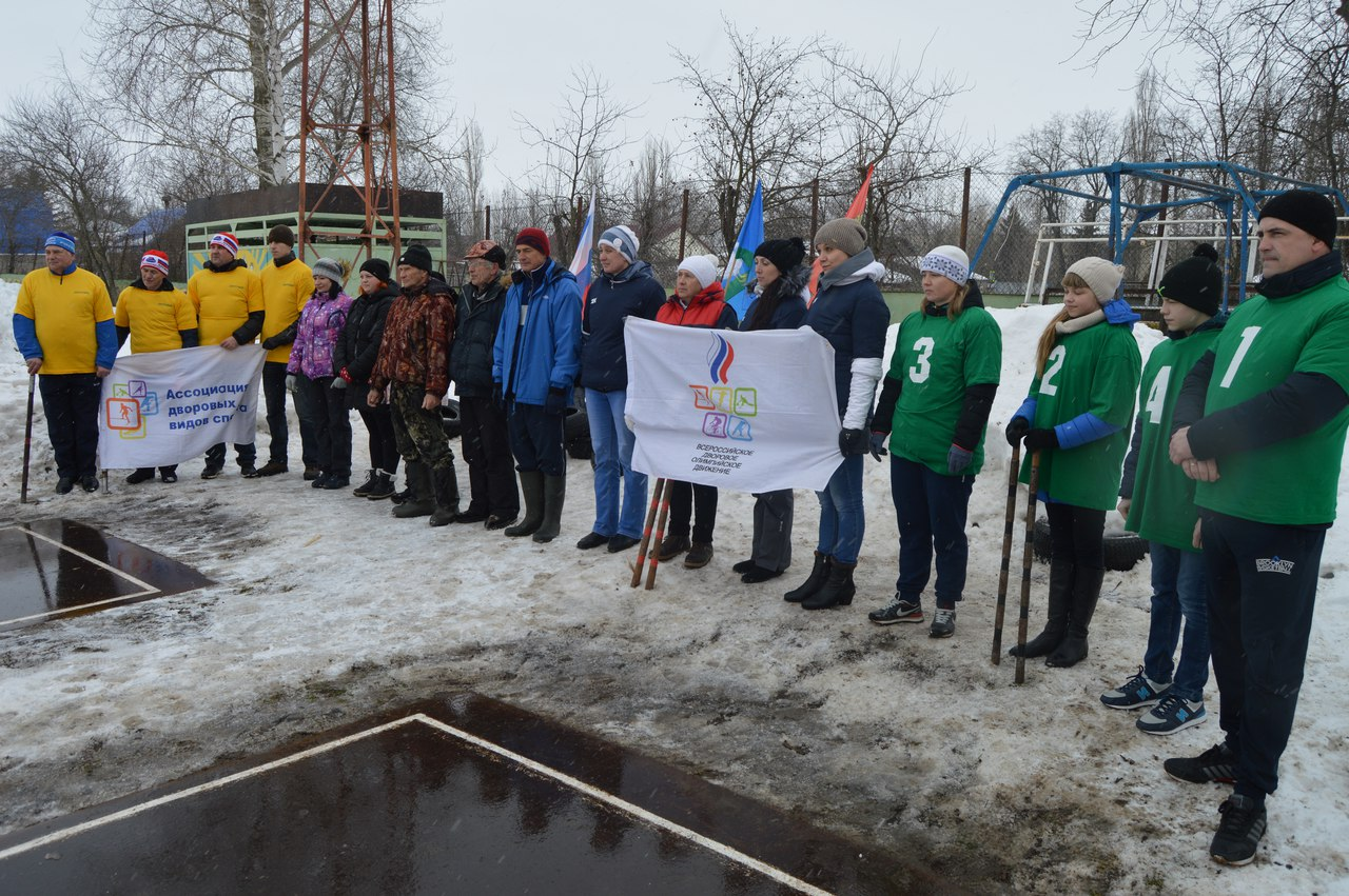 Зимнее первенство Липецкой области по городошному спорту 2017: официальные итоги