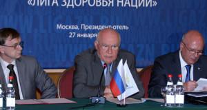 С 19 по 21 апреля 2017 года в Москве пройдет XI Форум «Здоровье нации – основа процветания России»