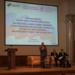 Социальный дворовый спорт с участием ТОС: выступление на всероссийской конференции