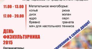 Нищета и «блеск» современной лёгкой атлетики Липецкой области