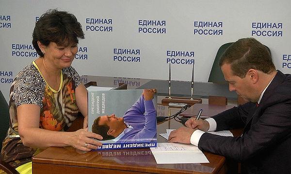 Виктория Якимович: «…Я не понимаю, почему вы забыковали…»