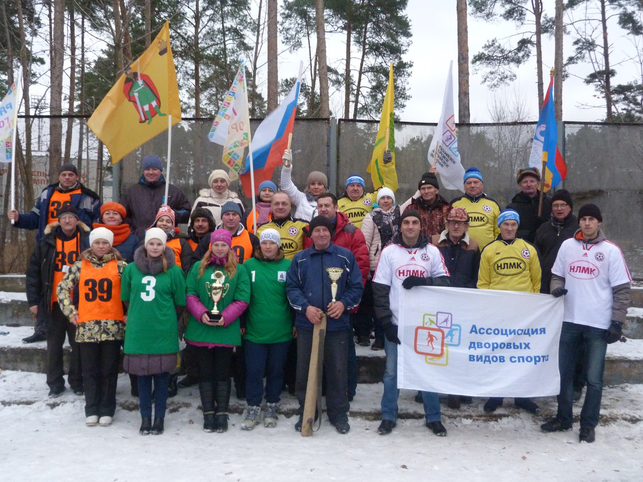 В матчевой встрече Липецкой и Рязанской областей по дворовому социальному спорту победили рязанцы